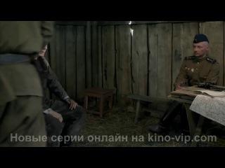 Истребители 1 серия ( 2013 год )